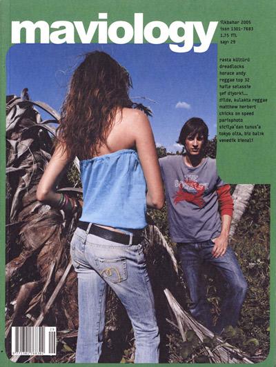 Журнал maviology издается компанией Mavi с 1996 года и распространяется в Турции на турецком языке, а также во всем мире - на английском.