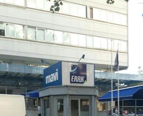 Предприятие компаний ERAK GIYIM SAN. VE TIC. LTD. STI. и  Mavi Giyim Sanayi Ve Tic. A.S.