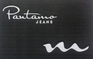 Компания PANTAMO JEANS.